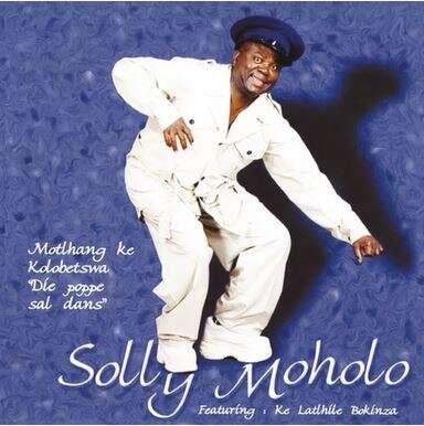 Solly Moholo - Banaka Nako Ea Me E Haufi (feat.  Ke Lathile & Boklnza)