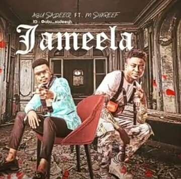 Umar M Shareef - Jamila (feat.  Abu Sadeeq)